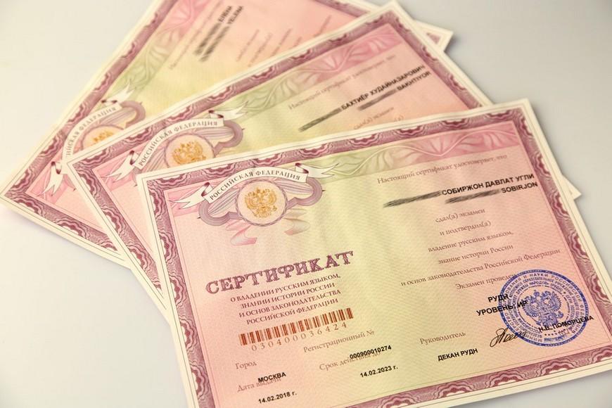 Рудн сдать экзамен на гражданство решение задач с логическими элементами